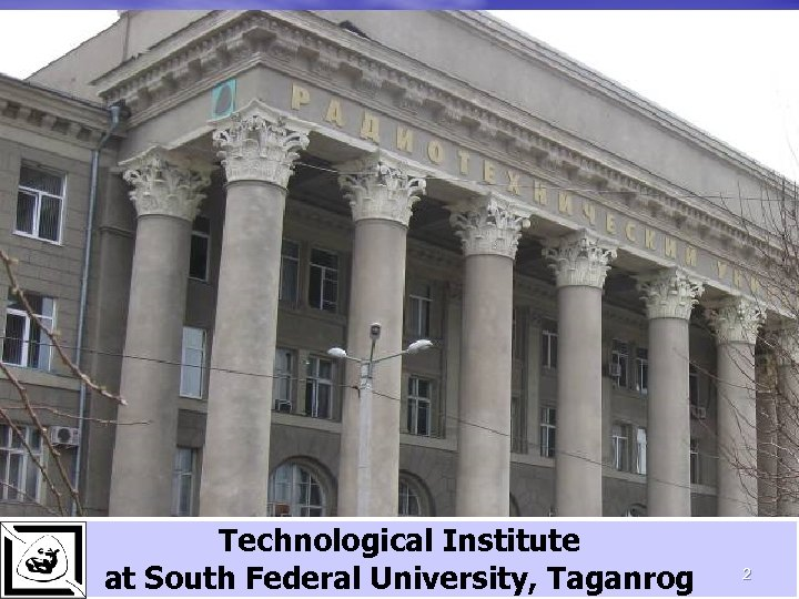 Technological Institute at South Federal University, Taganrog 2