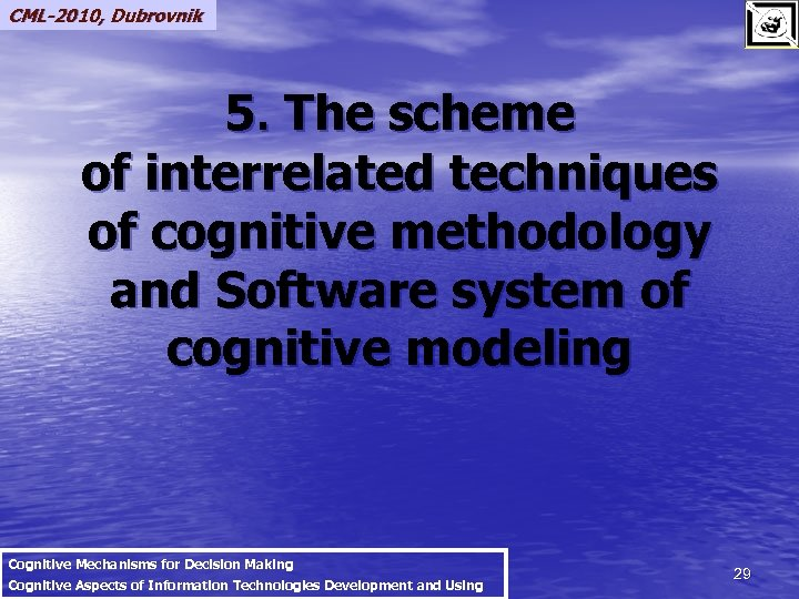 CML-2010, Dubrovnik 5. The scheme of interrelated techniques of cognitive methodology and Software system