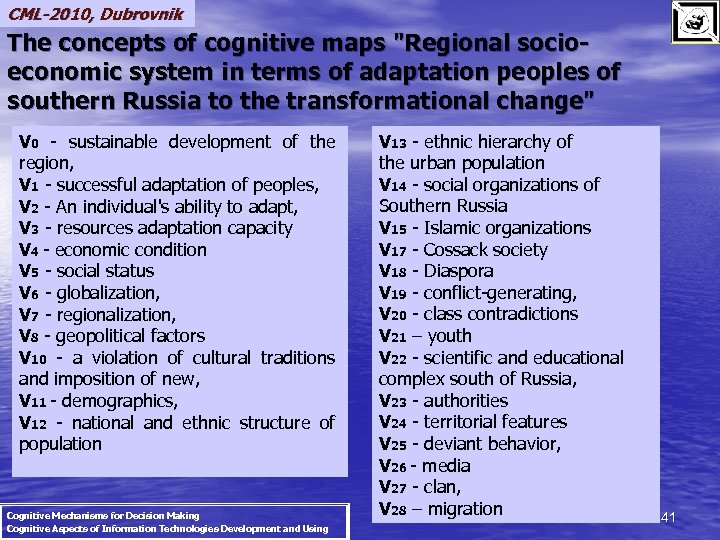 CML-2010, Dubrovnik The concepts of cognitive maps