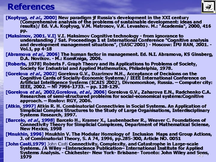 References [Koptyug, et al. , 2000] New paradigm jf Russia's development in the XXI