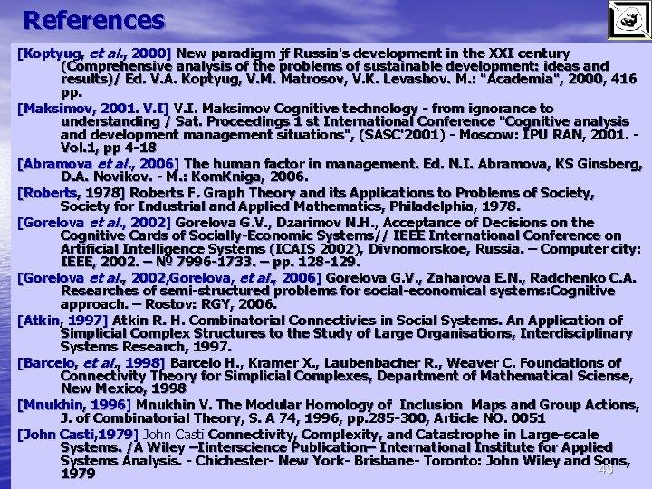 References [Koptyug, et al. , 2000] New paradigm jf Russia's development in the XXI