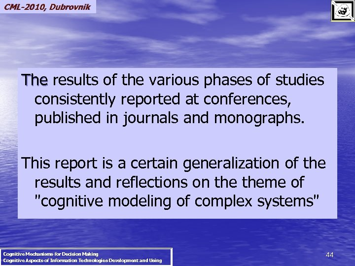 CML-2010, Dubrovnik The results of the various phases of studies The consistently reported at