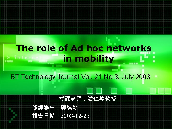 The role of Ad hoc networks in mobility BT Technology Journal Vol. 21 No.