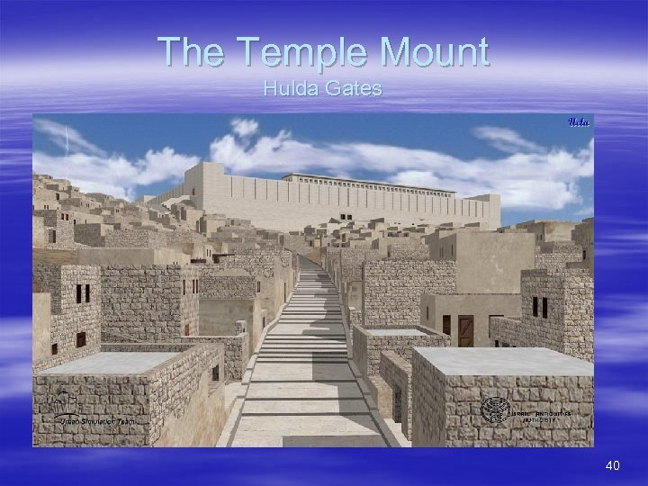 The Temple Mount Hulda Gates 40