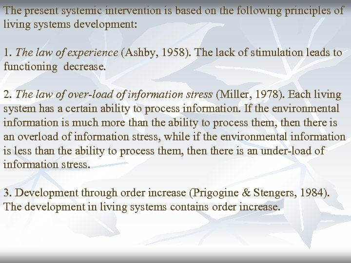 The present systemic intervention is based on the following principles of living systems development: