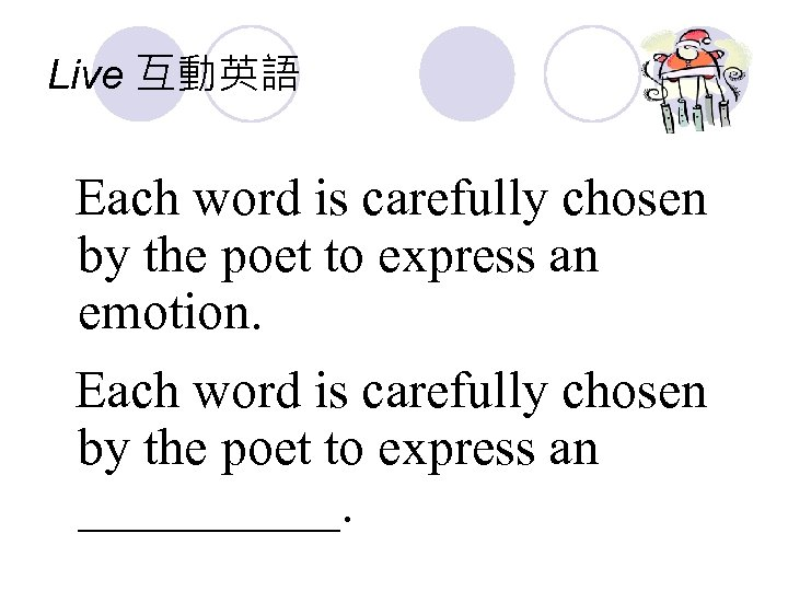 Live 互動英語 Each word is carefully chosen by the poet to express an emotion.
