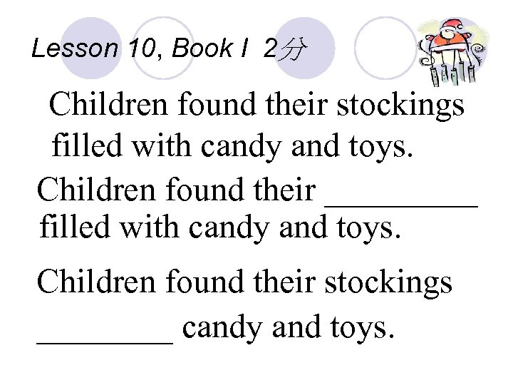 Lesson 10, Book I 2分 Children found their stockings filled with candy and toys.