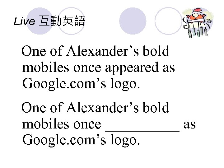 Live 互動英語 One of Alexander's bold mobiles once appeared as Google. com's logo. One