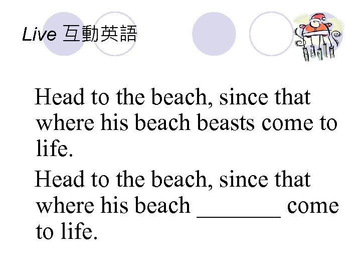 Live 互動英語 Head to the beach, since that where his beach beasts come to