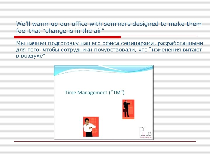 """We'll warm up our office with seminars designed to make them feel that """"change"""