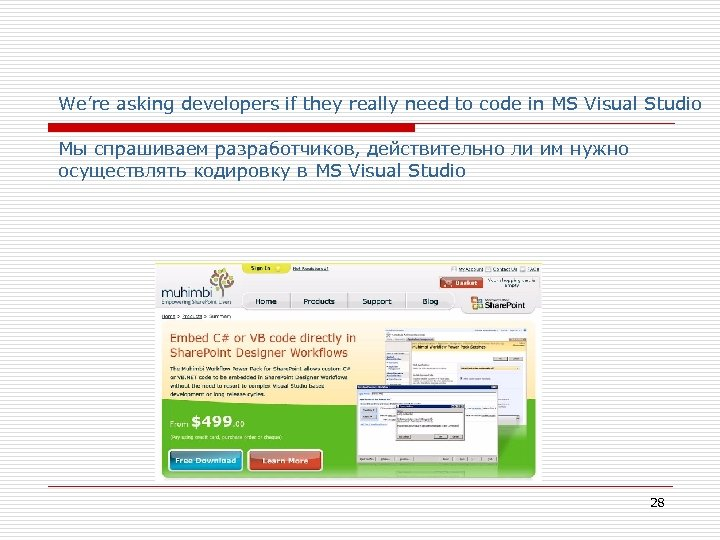 We're asking developers if they really need to code in MS Visual Studio Мы