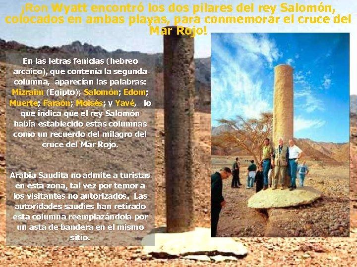 ¡Ron Wyatt encontró los dos pilares del rey Salomón, colocados en ambas playas, para