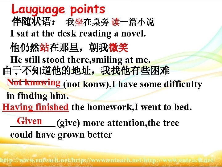 Lauguage points 伴随状语: 我坐在桌旁 读一篇小说 I sat at the desk reading a novel. 他仍然站在那里,朝我微笑