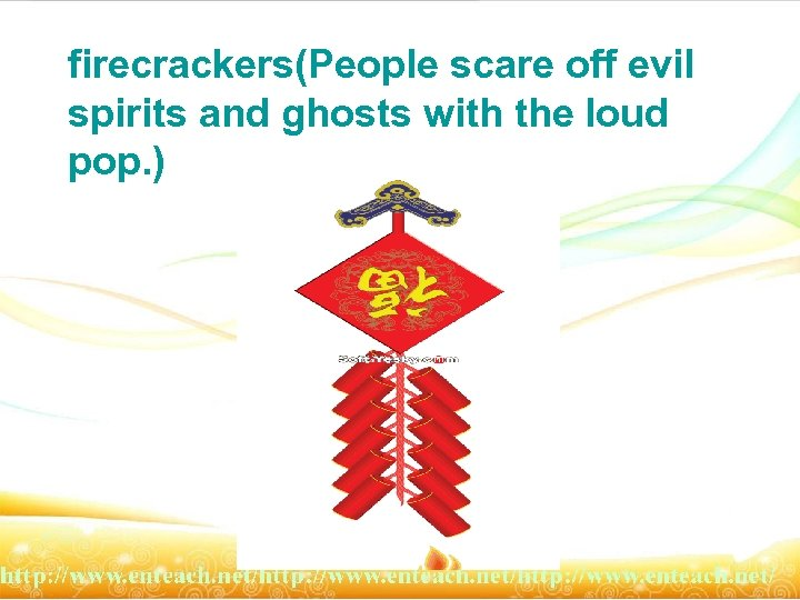 firecrackers(People scare off evil spirits and ghosts with the loud pop. )