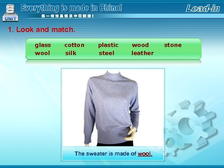 1. Look and match. glass wool cotton silk plastic steel wood leather The sweater