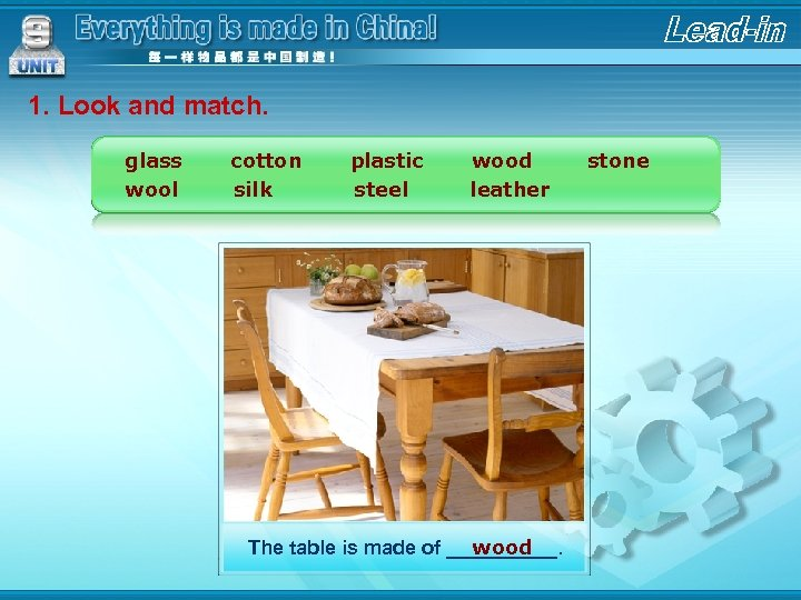 1. Look and match. glass wool cotton silk plastic steel wood leather wood The