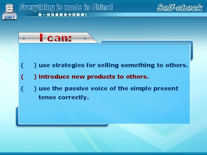 ( ) use strategies for selling something to others. ( ) introduce new products