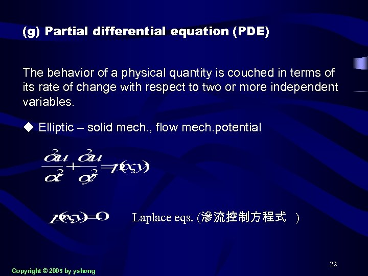(g) Partial differential equation (PDE) The behavior of a physical quantity is couched in