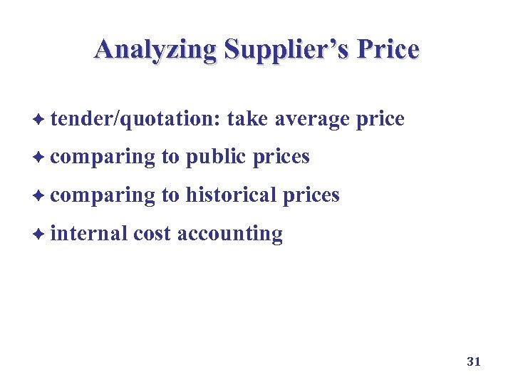 Analyzing Supplier's Price è tender/quotation: take average price è comparing to public prices è