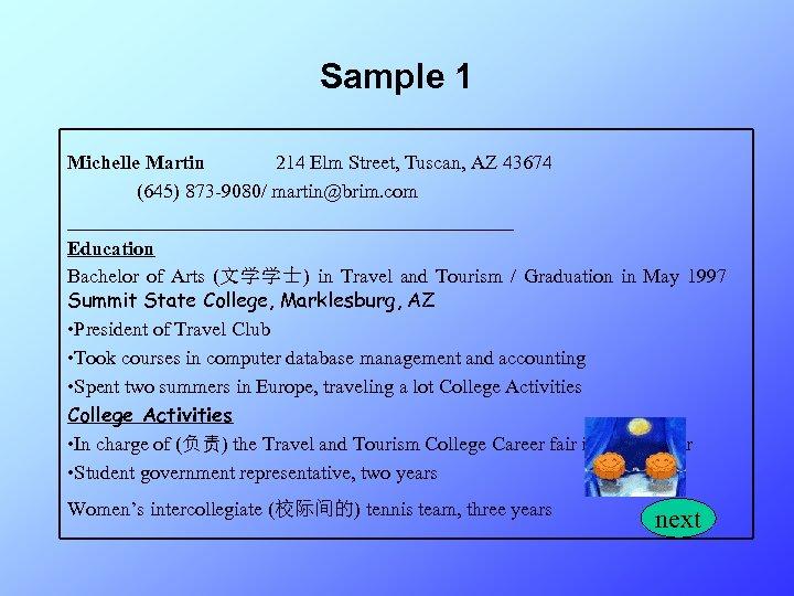Sample 1 Michelle Martin 214 Elm Street, Tuscan, AZ 43674 (645) 873 -9080/ martin@brim.