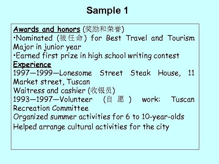 Sample 1 Awards and honors (奖励和荣誉) • Nominated (被 任 命 ) for Best
