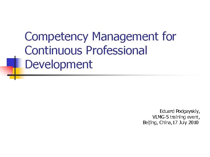 Competency Management for Continuous Professional Development Eduard Podgayskiy, VLMG-5 training event, Beijing, China, 17