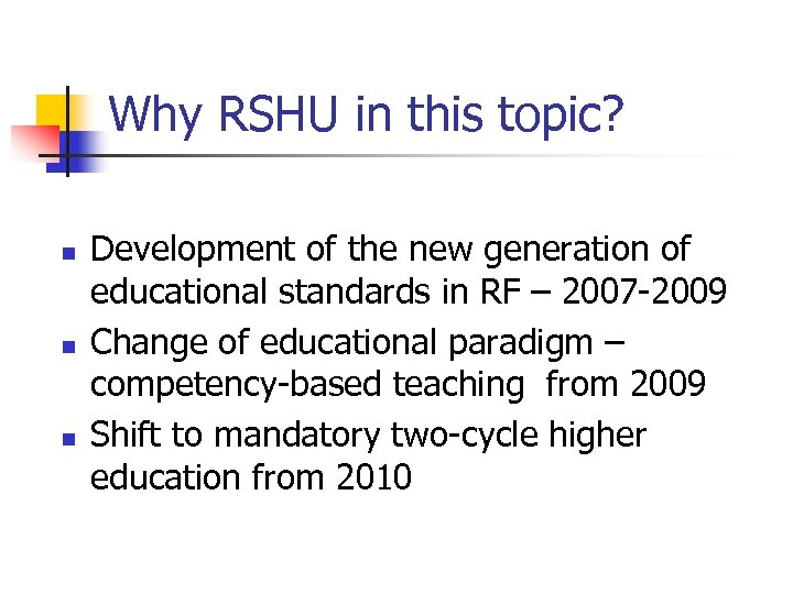 Why RSHU in this topic? n n n Development of the new generation of