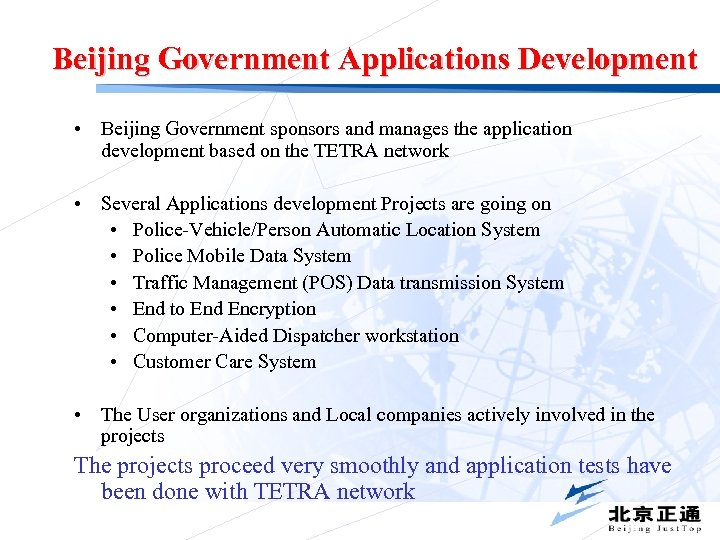Beijing Government Applications Development • Beijing Government sponsors and manages the application development based