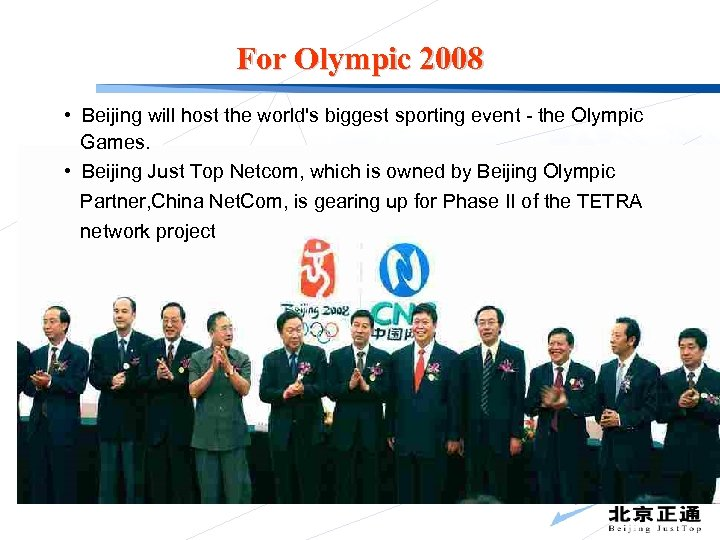 For Olympic 2008 • Beijing will host the world's biggest sporting event - the