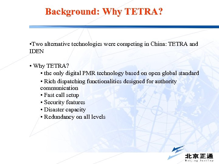 Background: Why TETRA? • Two alternative technologies were competing in China: TETRA and IDEN