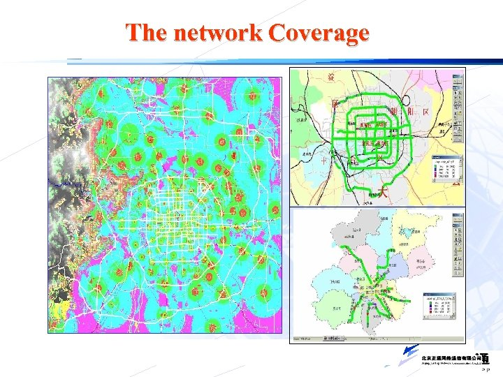 The network Coverage