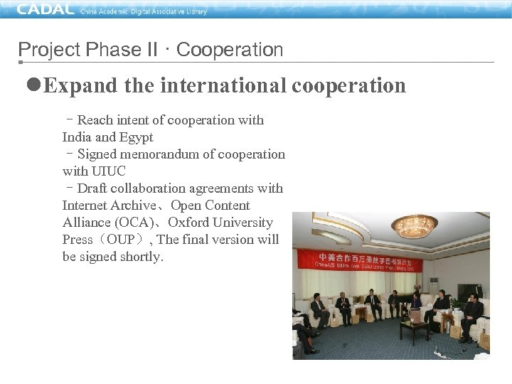 Project Phase II · Cooperation l. Expand the international cooperation –Reach intent of cooperation