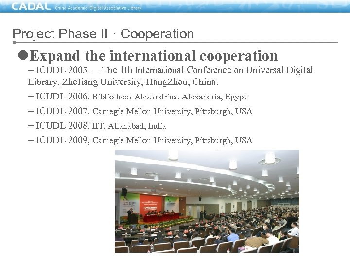 Project Phase II · Cooperation l. Expand the international cooperation – ICUDL 2005 —