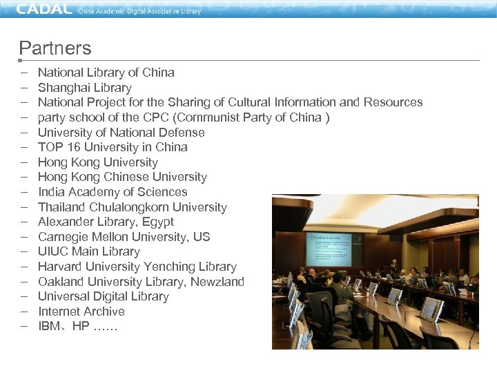 Partners – – – – – National Library of China Shanghai Library National Project