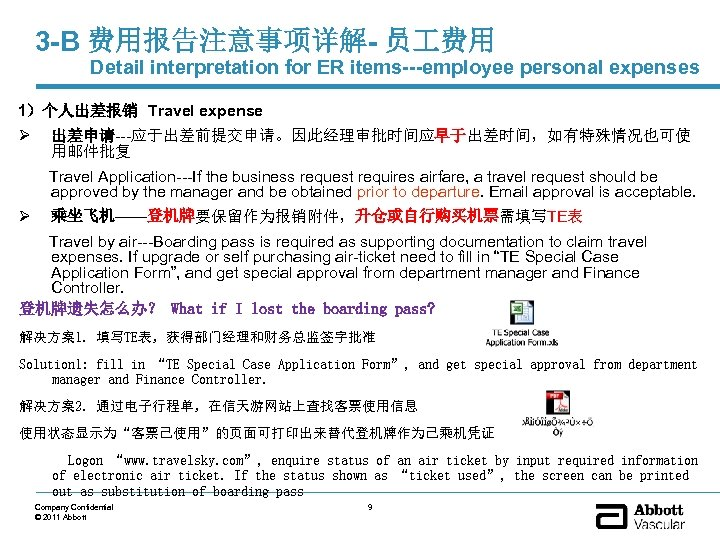 3 -B 费用报告注意事项详解- 员 费用 Detail interpretation for ER items---employee personal expenses 1)个人出差报销 Travel
