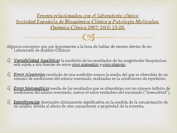 Errores relacionados con el laboratorio clínico Sociedad Española de Bioquímica Clínica y Patología Molecular.