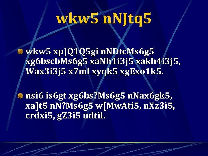wkw 5 n. NJtq 5 wkw 5 xp]Q 1 Q 5 gi n. NDtc.