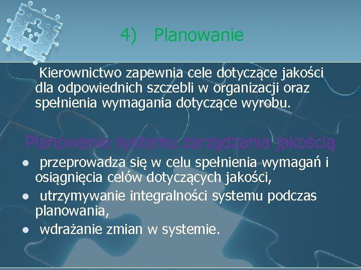 4) Planowanie Kierownictwo zapewnia cele dotyczące jakości dla odpowiednich szczebli w organizacji oraz spełnienia
