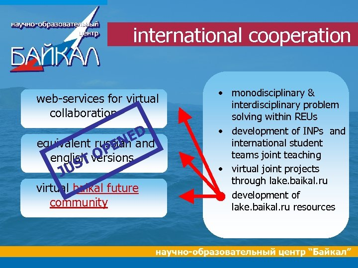 international cooperation web-services for virtual collaboration D Eand equivalent russian EN OP english versions