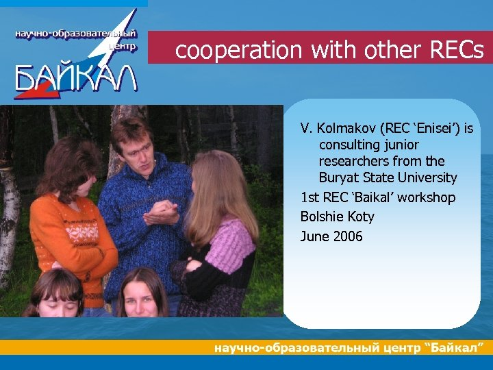 cooperation with other RECs V. Kolmakov (REC 'Enisei') is consulting junior researchers from the