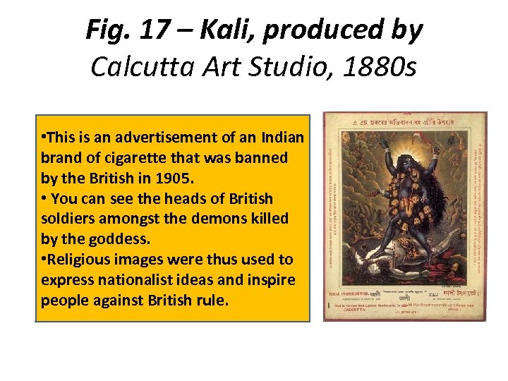 Fig. 17 – Kali, produced by Calcutta Art Studio, 1880 s • This is