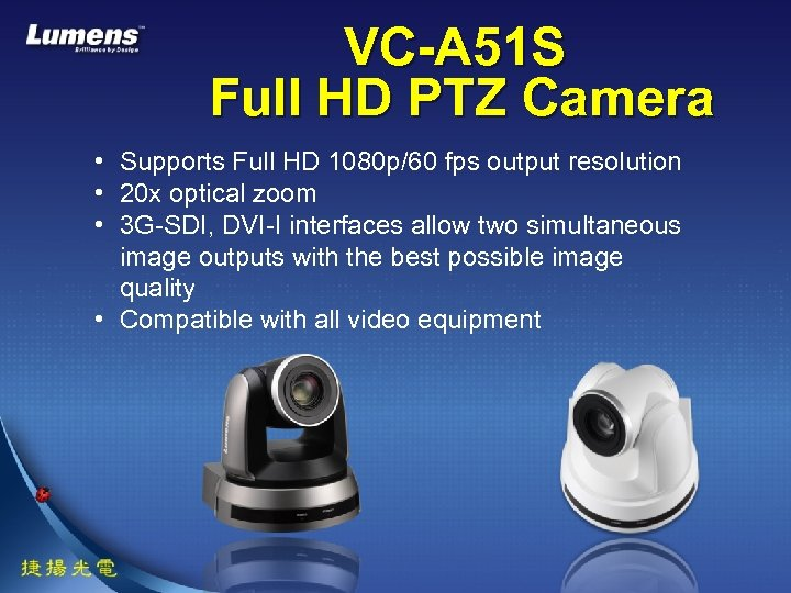 VC-A 51 S Full HD PTZ Camera • Supports Full HD 1080 p/60 fps