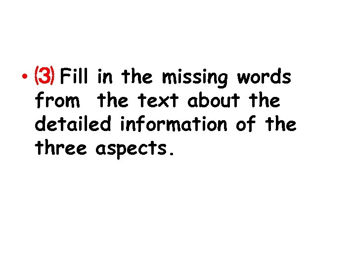 • ⑶ Fill in the missing words from the text about the detailed