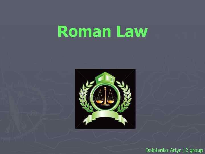 Roman Law Dolotenko Artyr 12 group