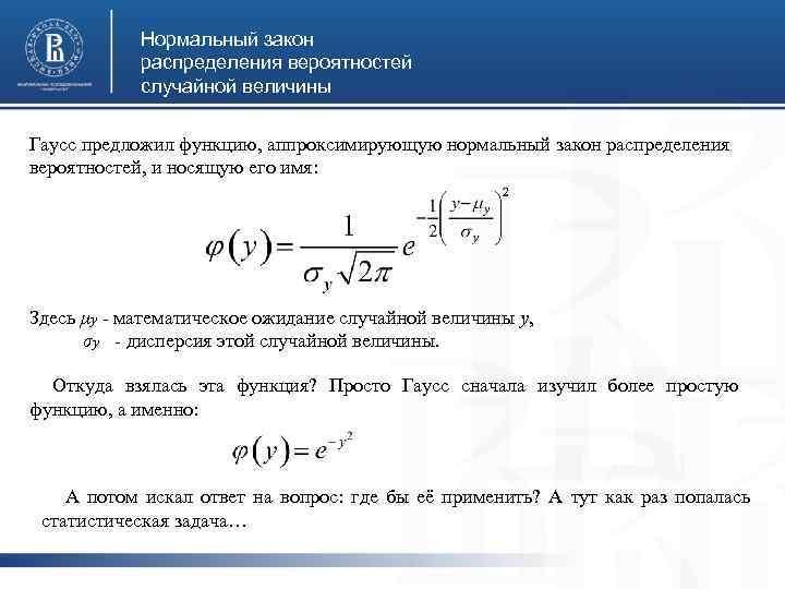 Величины случайные вероятности решебник теории по