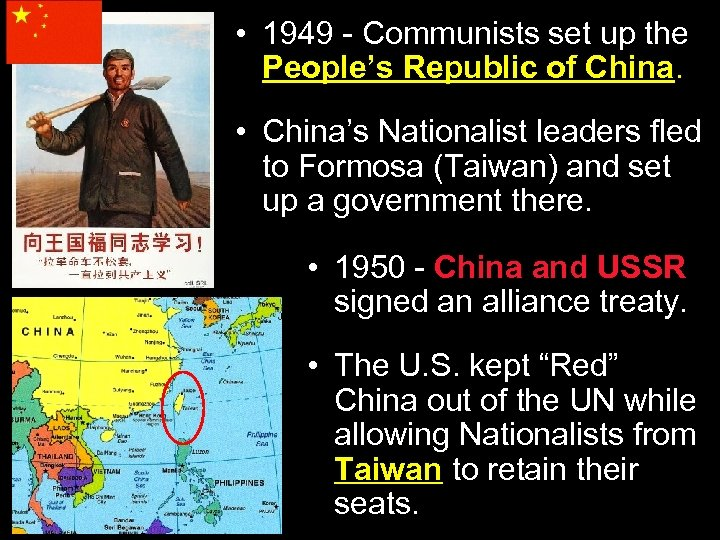 • 1949 - Communists set up the People's Republic of China. • China's