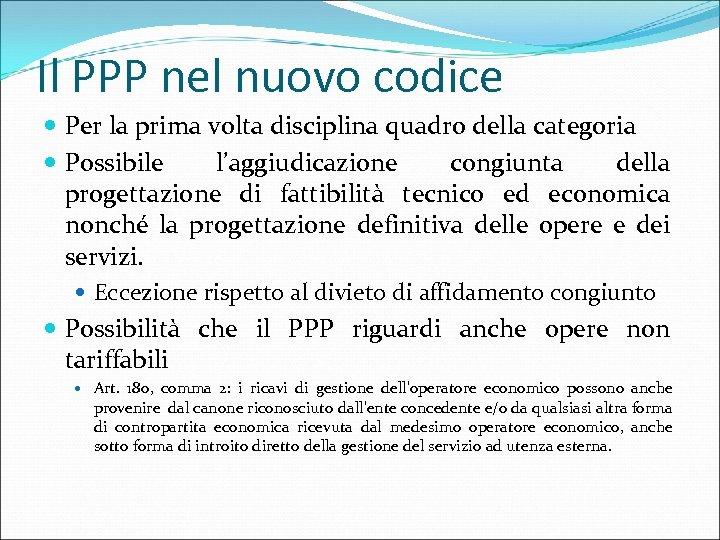 Il PPP nel nuovo codice Per la prima volta disciplina quadro della categoria Possibile