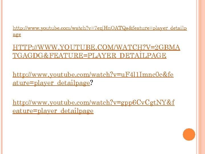 http: //www. youtube. com/watch? v=7 ezj. Hn. OATQs&feature=player_detailp age HTTP: //WWW. YOUTUBE. COM/WATCH? V=2