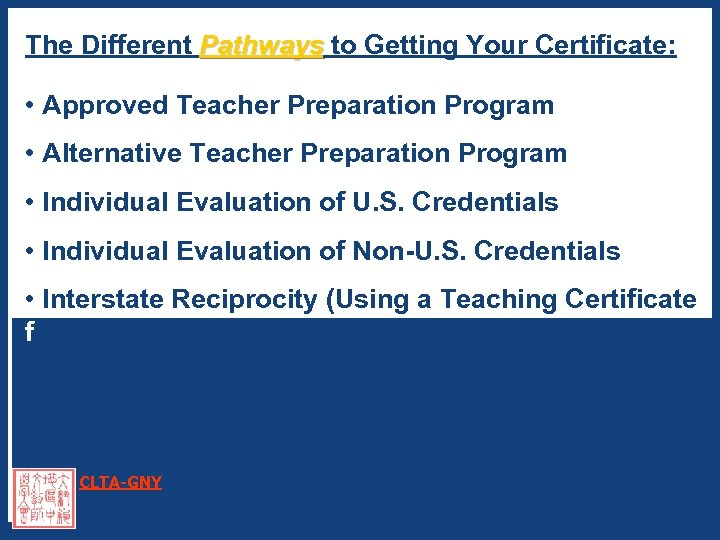 how to obtain a teaching certificate in ny