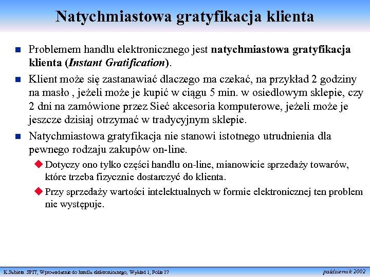 Natychmiastowa gratyfikacja klienta n n n Problemem handlu elektronicznego jest natychmiastowa gratyfikacja klienta (Instant